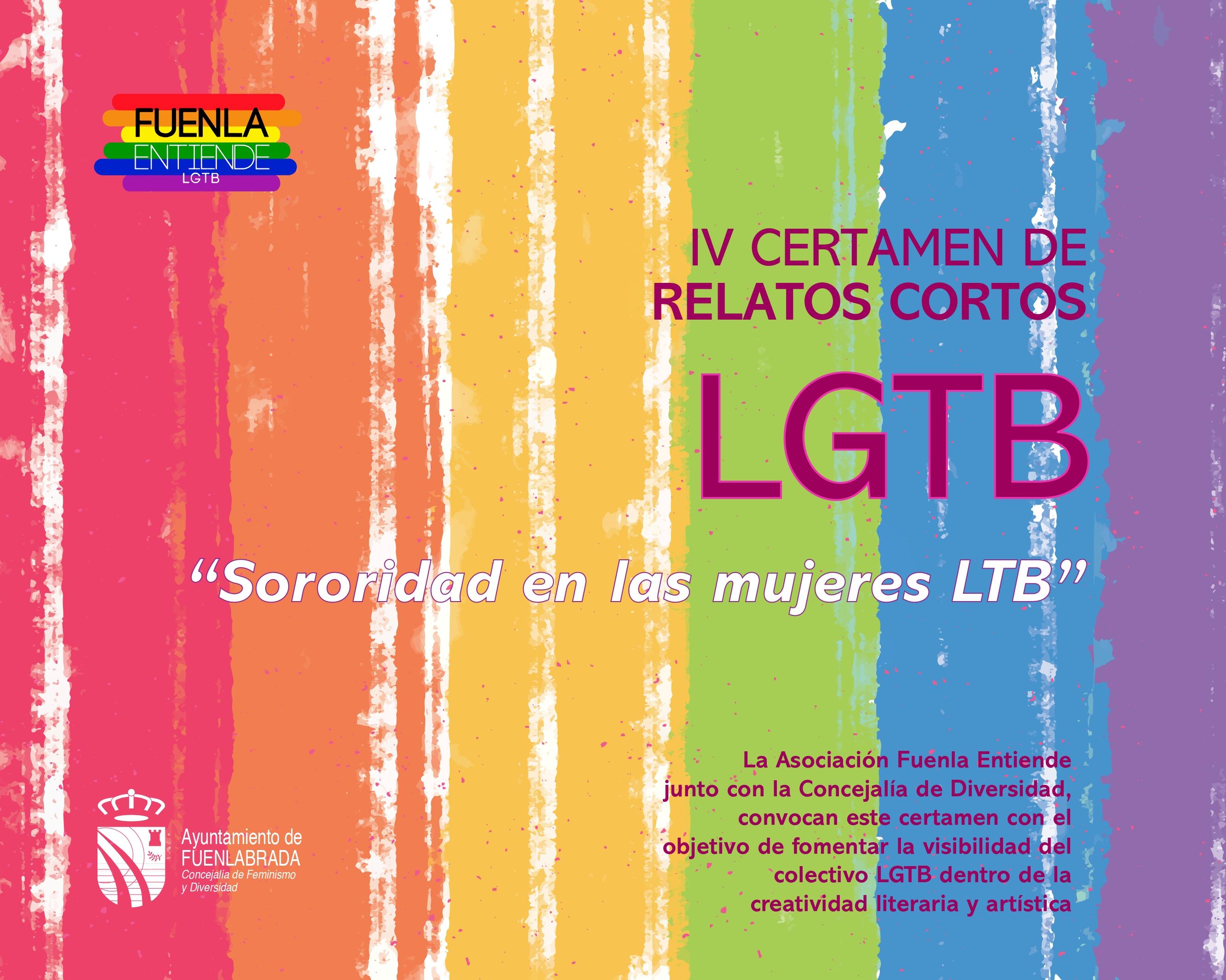 certamen LGTB_page-0001